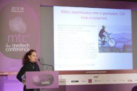 Ομιλία: Ανδριανή Γερασιμίδη-Βαζαίου, Παιδίατρος, Αναπληρώτρια Διευθύντρια και Υπεύθυνη Διαβητολογικού Κέντρου, Α' Παιδιατρική Κλινική Νοσοκομείου Παίδων Π&Α Κυριακού